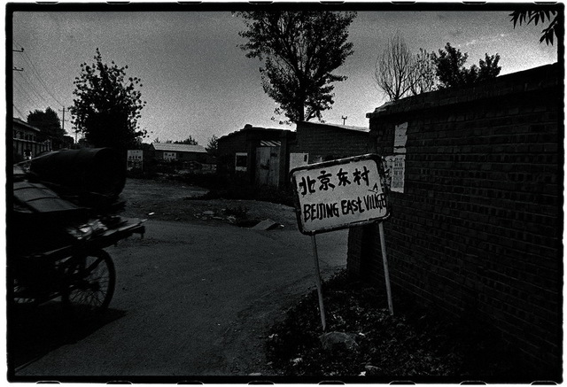 Rong Rong 荣荣, 'East Village Beijing,1994 No. 1', 1994, Three Shadows +3 Gallery