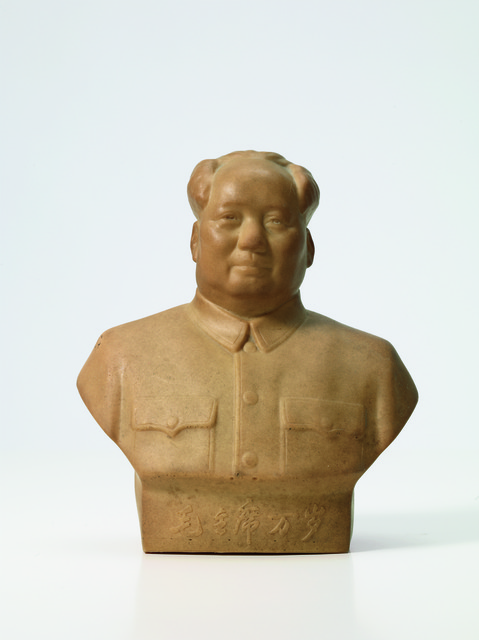 'Bust of Mao Zedong  in Zhongshan suit', China Institute Gallery