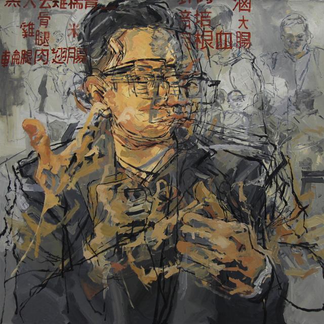 , 'Diplomatic Speech on Sunday,' 2016, G13 Gallery