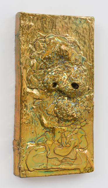 , 'Gold Lava,' 2013, Sandra Gering Inc