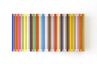 Untitled (multi-colored spectrum)