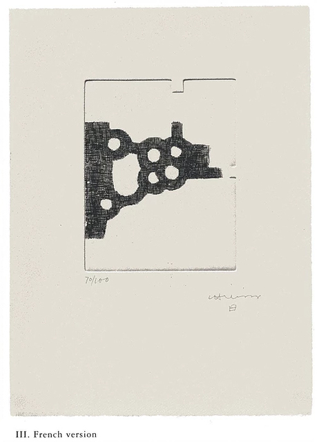 "Eduardo Chillida, '""Literature or Life"" French Edition', 1997, Gallery Har-El, Printers & Publishers"