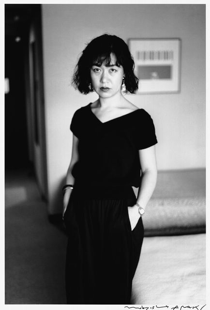 , 'Loving Journey – Yoko,' 1985, Aki Gallery