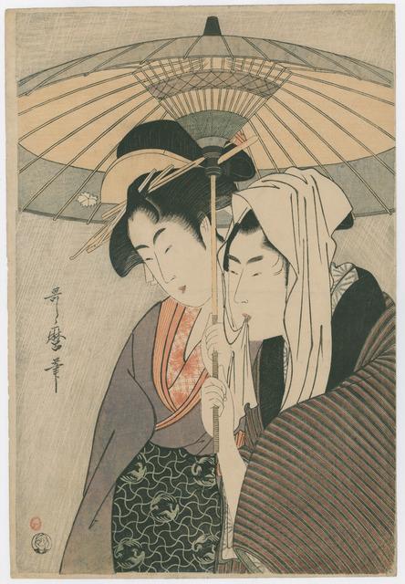 , 'Lovers Under an Umbrella,' 1796-1797, The Art of Japan