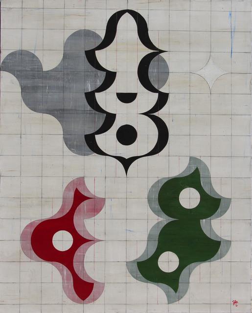 Francisco Castro Leñero, 'La nube y la estrella', 2017, Galería Quetzalli