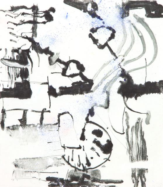 , 'Untitled,' 2014, Supplement