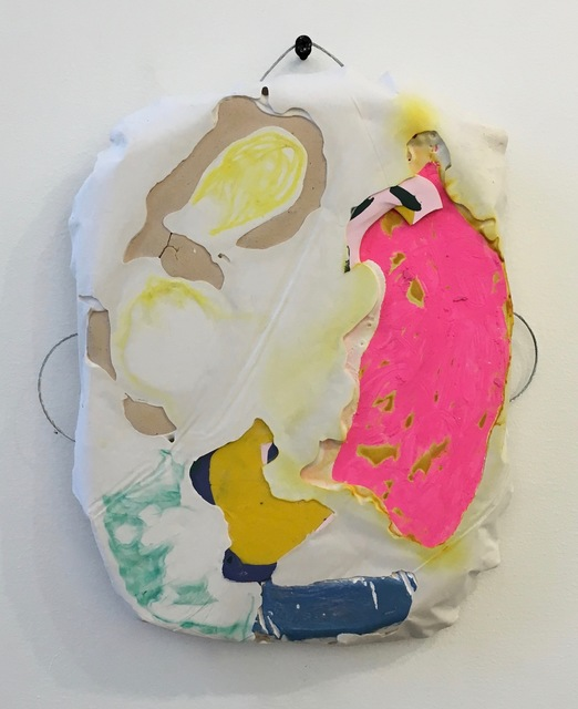 , 'A Sunbeam,' 2017, Zhou B Haus der Kunst