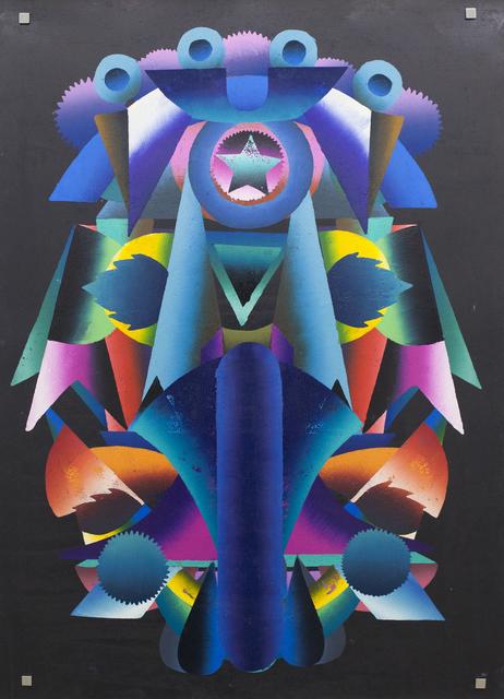 , 'Patronus #7,' 2014, Ruttkowski;68
