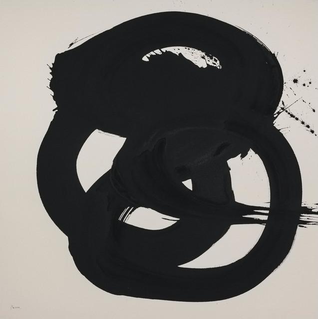 Santiago Parra, '11.7.13', 2013, Galeria Filomena Soares
