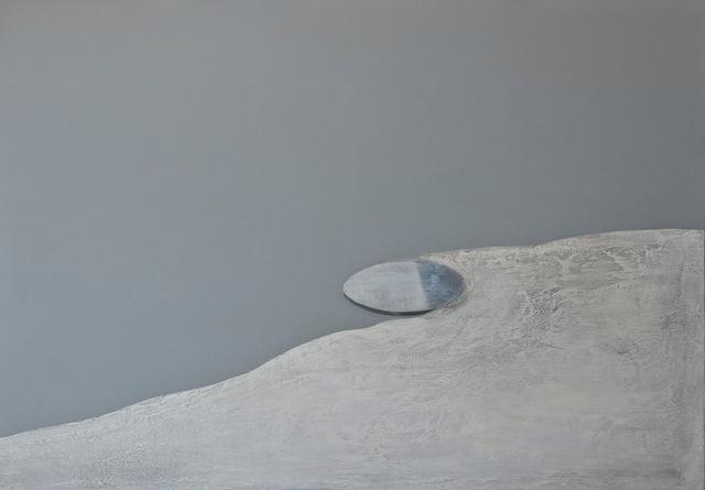 , 'Mirror,' 2018, Galleria Michela Rizzo
