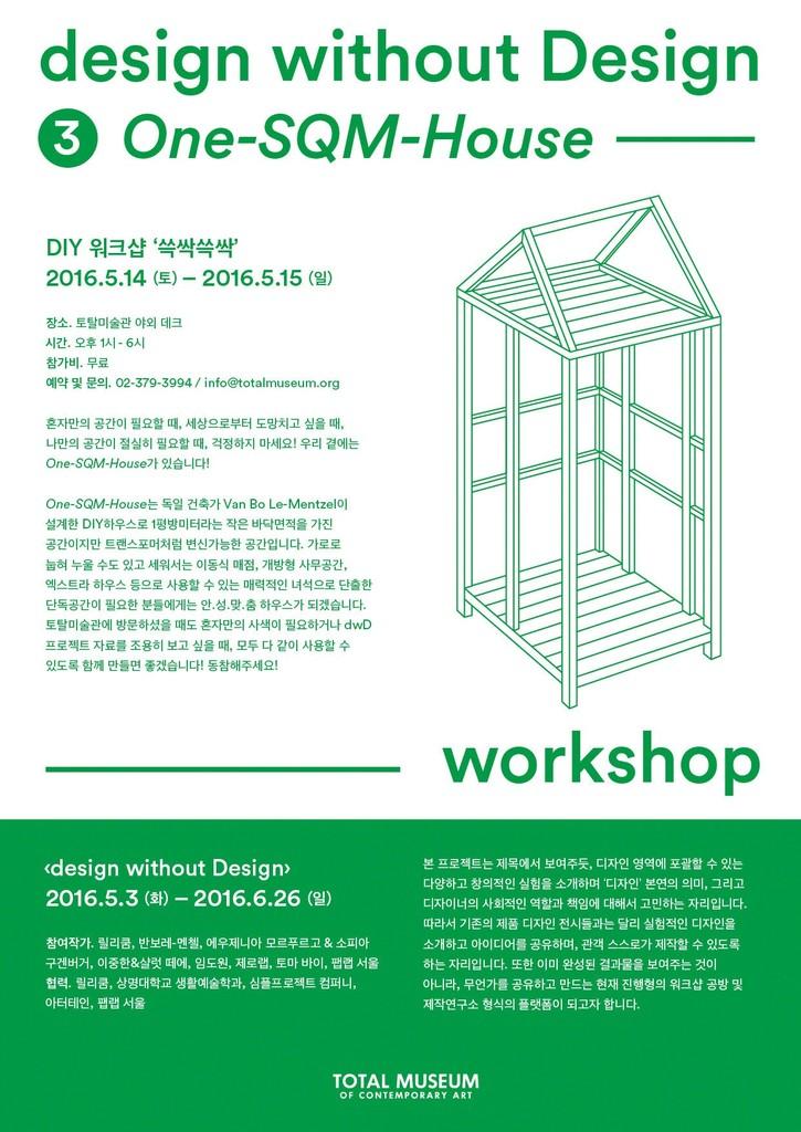 Newsletters_Workshop #3 1-SQM-House
