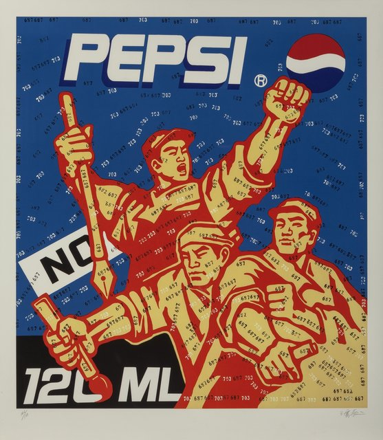 Wang Guangyi 王广义, 'Pepsi, from the Great Criticism series', 2006, Heritage Auctions