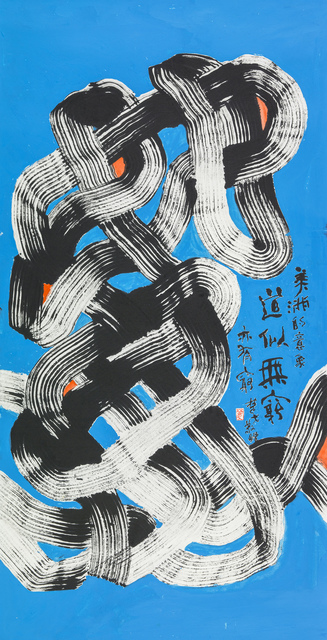 , 'Eternal Tao,' , Liang Gallery