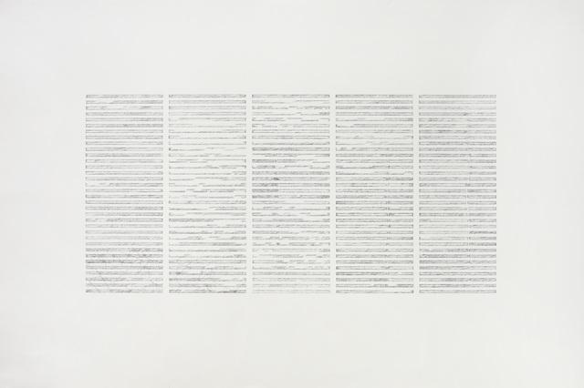 Mirtha Dermisache, 'Afiche explicativo', 2010, Herlitzka + Faria