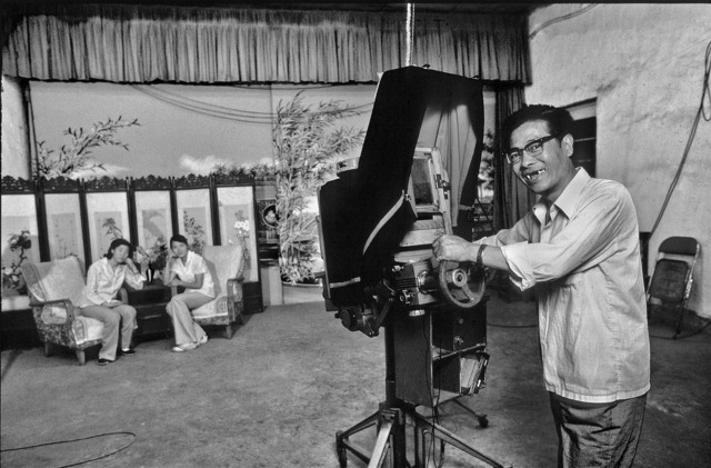 , 'Portrait Studio Location: Suzhou, Jiangsu,' 1988, Pékin Fine Arts