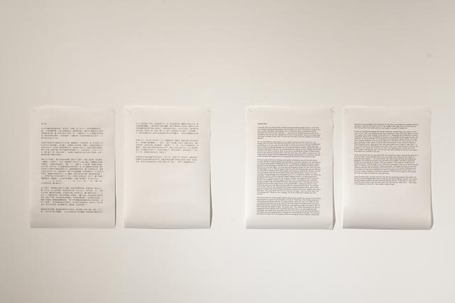 , 'Stories series,' 2015, MadeIn Gallery