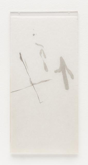 , 'Monotipias (Monotypes),' 1960, Bergamin & Gomide