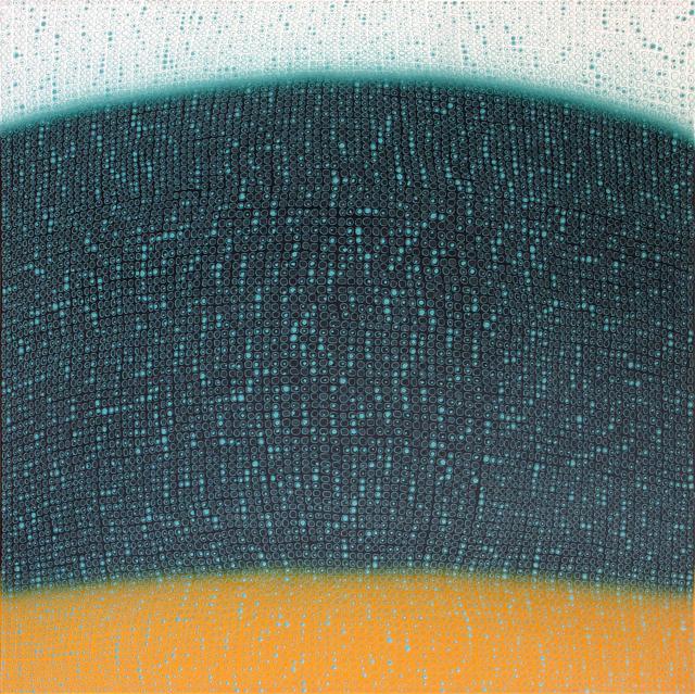 Teo Gonzalez, 'Arch Horizon - Double Hill 4 Painting', 2017, Brian Gross Fine Art