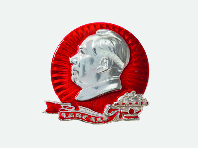 , 'Mao Commemorative Badge,' , China Institute Gallery