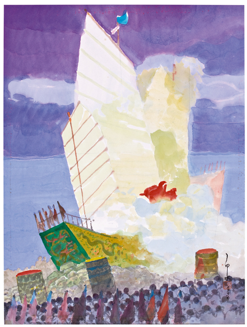 , 'The Burning of the King Boat,' 1996, Asia Art Center
