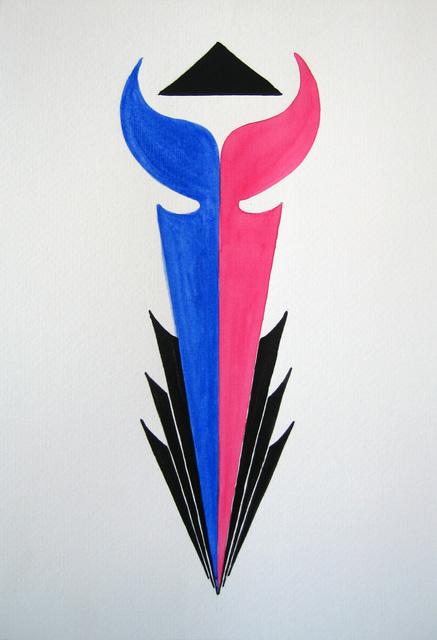 , 'Forma antinegatività, Savilly,' 1999, envoy enterprises