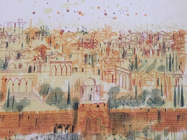 Jack Levine, 'The Old City of Jerusalem', 20th Century, Lions Gallery