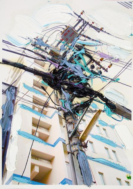 , 'Watari,' 2017, Galerie Krinzinger