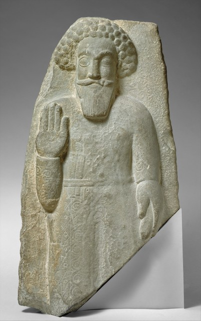Unknown Parthian, 'Standing man', ca. A.D. 2nd century, The Metropolitan Museum of Art