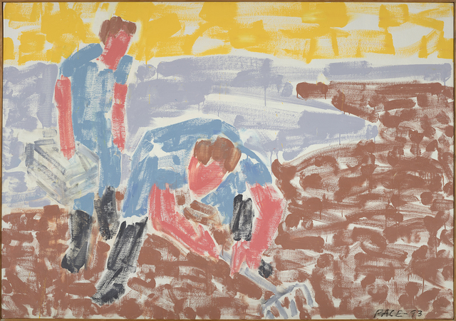 , 'Two Clamdiggers, Yellow Sunset (93-4),' 1993, Berry Campbell Gallery