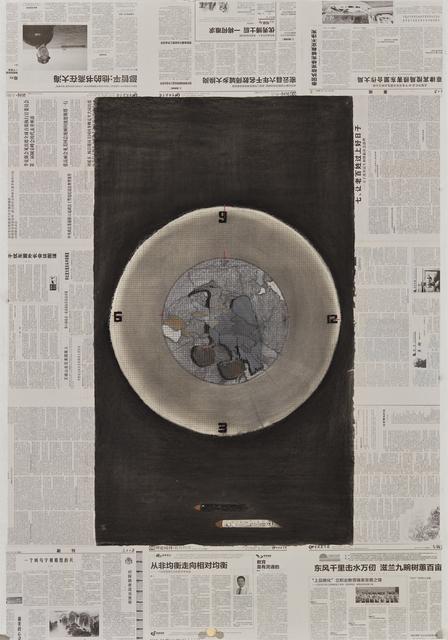 , '被开发的自我-均衡 Exploited Ego - Balance,' 2007-2019, Arario Gallery