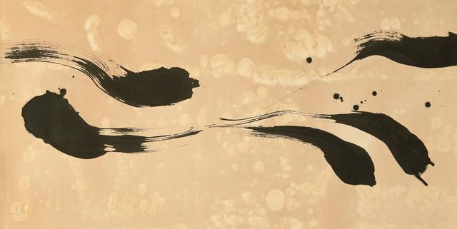 Qin Feng 秦风, 'Desire Scenery No. 21', 2012, Galerie du Monde