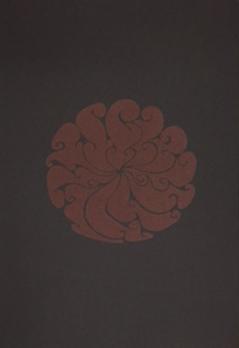 , 'Escuela de verano, 1968,' 2010, Die Ecke Arte Contemporáneo