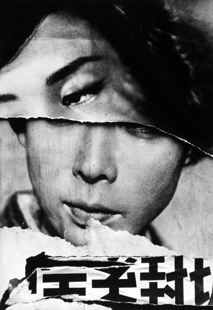 , 'Cine Poster, Tokyo,' 1961, Howard Greenberg Gallery