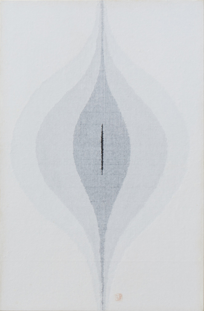 Kwon Young-Woo, 'Untitled', ca. 1970s, Tina Kim Gallery