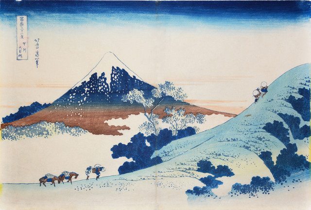 , 'Inume Pass in Kai Province,' ca. 1830, Ronin Gallery