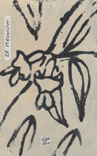 , '28 Messidor - Vesce - 16 Juillet,' 2017, Galerie Marie-Robin