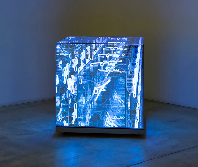 , 'In light of light,' 2016, Galerie Krinzinger