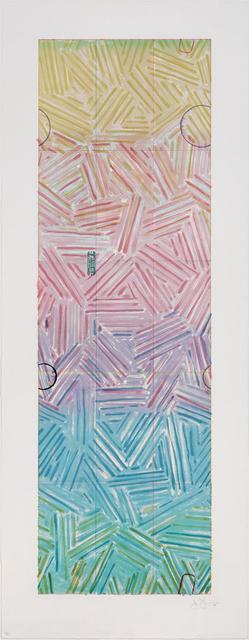 , 'Usuyuki,' 1980, Mary Ryan Gallery, Inc