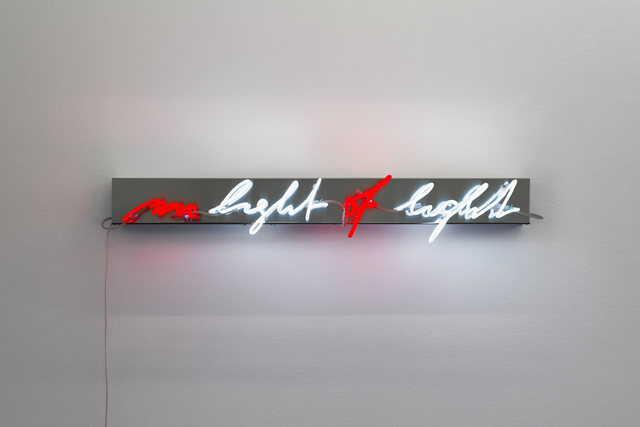 , 'In light of light,' 2016, Häusler Contemporary
