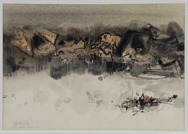 , 'Composition No. 206,' 1964, Omer Tiroche Gallery
