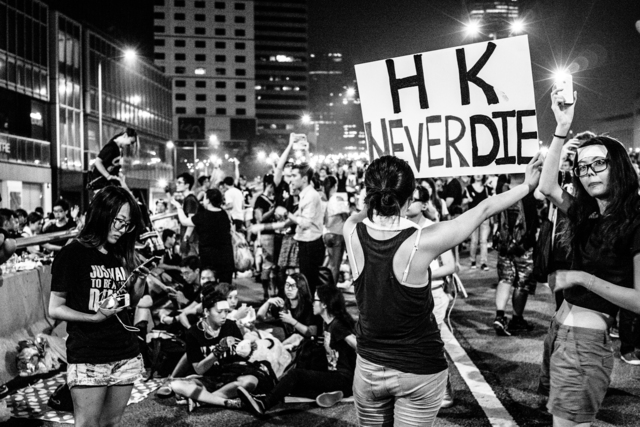 , 'Occupy HK 05,' 2014, Christine Park Gallery