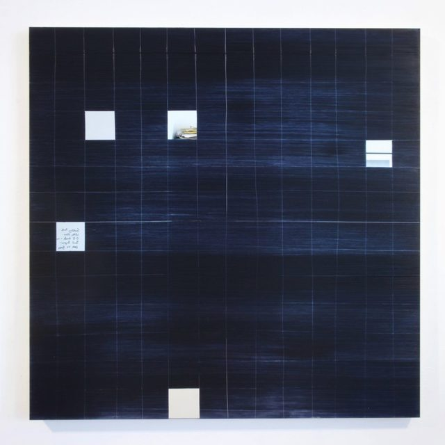 , 'Other Wolds *1,' 2017, Galerie Dutko