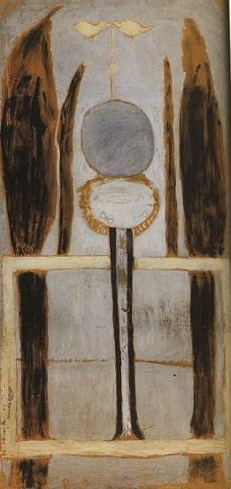 , 'Unity of Eternity Based on Love,' 1976, Galerist