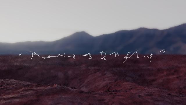 Jenna Sutela, 'nimiia cétiï ', 2018, TRANSFER