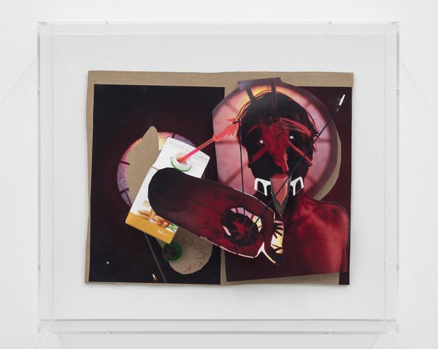 , 'Untitled,' 2017, G2 Kunsthalle