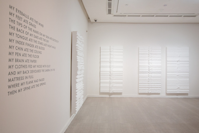 Jeremy Sharma, 'Terra Sensa-Lovell', 2013, Singapore Art Museum (SAM)