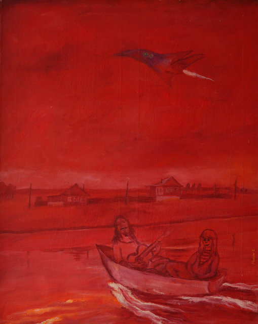 , 'Boating,' 1982, Aspan Gallery