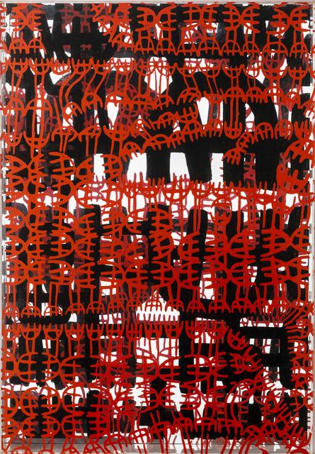 Giuseppe Capogrossi, 'Untitled', Mixed Media, Multiple, box with silk-screened Plexiglas sheets, Martini Studio d'Arte