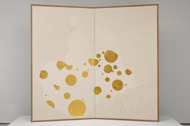 , 'Kau (Blessed Rain),' 2014, SEIZAN Gallery