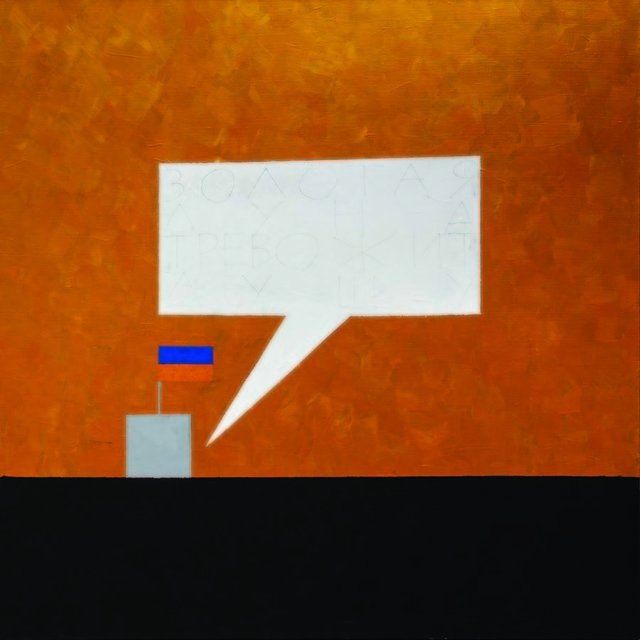 , 'Untitled,' , Galerie Iragui